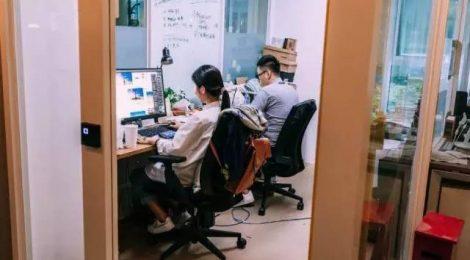 解析办公空间私密性问题